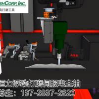 工业机械人恒力电动刀柄修披锋