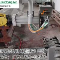 工业机器臂力控电主轴打焊疤