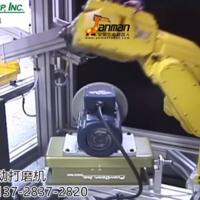 工业机械手伺服浮动电主轴打披锋