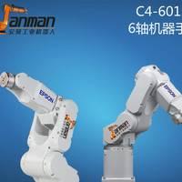 爱普生 EPSON六轴机器人LS6-602SCPU板SKP499备件SKP499