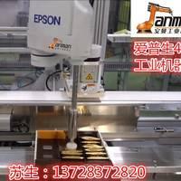 EPSON 爱普生水平机器人RC90驱动轴卡SKP507维修CPU电脑板
