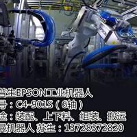 EPSON 爱普生水平机械人RC170CF卡DPB SKP491-2配件12V电源模块