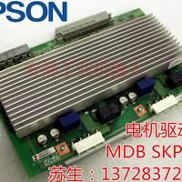 EPSON 爱普生SCARA机械臂C4-A601S运动驱动卡SKP433-2备件 DPB SKP491