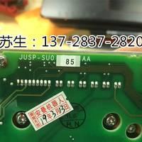 爱普生 EPSONSCARA机械臂RC90IO扩展卡DMB SKP490-2维修 爱普生机器人RC90维修