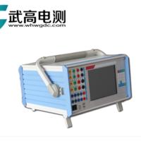 武高电测WDJB-1200六相微机继电保护综合测试仪价格