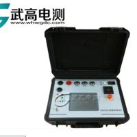 武高电测WDHG-101电容式电压互感器校验仪电厂专用