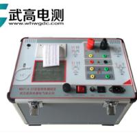 武高电测WDCT-A互感器伏安特性测试仪价格