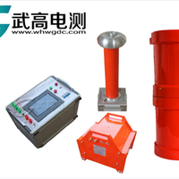 WDXZ变频串联谐振耐压试验装置生产厂家