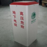 燃气管道标志桩JZ-JSZ100*100电路道路警示桩