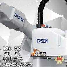 EPSON RC90 RC700-A