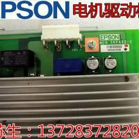 EPSON 爱普生多关节机械臂RC9012V电源模块SKP496-1备件 本体电池