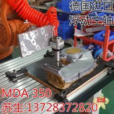 MDA350 MDA170