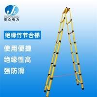 电工玻璃钢绝缘人字梯JZ-JYTR03型电工操作人字梯子