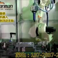 史陶比尔机器人气动浮动去毛刺动力头塑胶柔性打磨主轴 去毛刺主轴