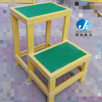 绝缘凳子JZ-JYD02两层绝缘凳绝缘操作平台
