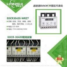 EOCR3E420-WRZ7