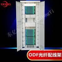 288芯ODF光纤配线架现货