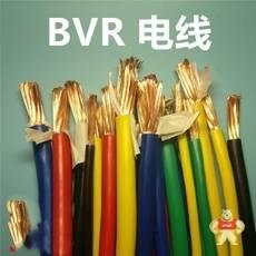 BVR10mm2