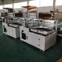 启航机械 热收缩薄膜包装机 产品塑封机 小型收缩膜机