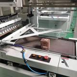 启航生产 小型热缩膜包装机 可乐饮料包装机 技术专业