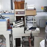 启航机械 L450型热收缩包装机 收缩膜机 薄膜封口机 专业制造
