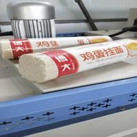 启航供应 挂面包装机 薄膜套袋小型热缩膜机 喷气式收缩机