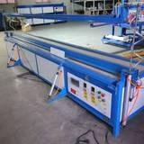 启航定做 板材折弯机 亚克力板热成型机 自动折角机 价格优惠