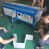 1-3米亚克力板折弯机 有机玻璃折弯机 热弯成型机 启航定做