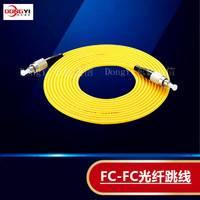 FC-FC光纤跳线