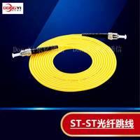 ST-ST光纤跳线