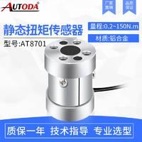 欧路达  测力传感器AT8101