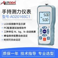 欧路达     手持测力仪表 AD2016SC1