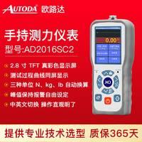 欧路达     手持测力仪表 AD2016SC2