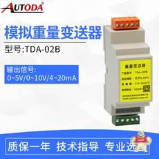 TDA-02B