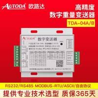 欧路达  数字重量变送器   TDA-04