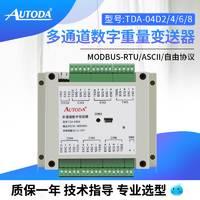 欧路达   多通道 数字重量变送器   TDA-04D2
