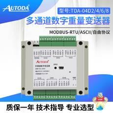TDA-04D2