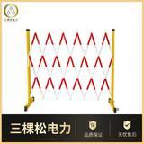三棵松电力玻璃钢伸缩围栏 可移动式绝缘伸缩围栏 电力施工管式围栏 施工隔离栏