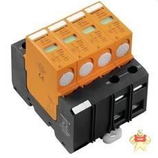 VPUII3RPV1000VDC
