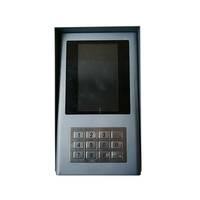平板电脑--DreamBox-6500