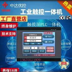 MM-40MR-700FX-B