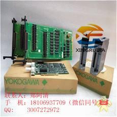 YG-DCPU R7075DC