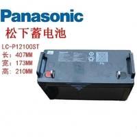 Panasonic/松下蓄电池LC-P12100STUPS蓄电池质保三年正品行货