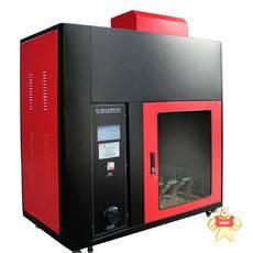 GLQH-6000v