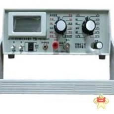 DE076/ZC-90D