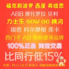 NBB5-18GM50-E2
