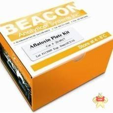 Beacon-FMDS