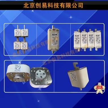 170M6408690V500A巴斯曼熔断器170M系列,现货供应。 170M6408,保险丝,巴斯曼,熔断器,170M系列