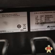 NetHos-MFR42612w-S
