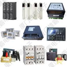PCM-5868